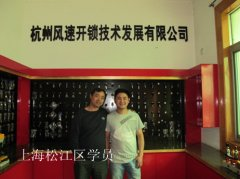 上海老袁专家级人物